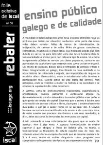 rebater51_1