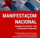 """Mobilización polas liberdades democráticas, rexeitamos a """"Operación Jaro"""""""